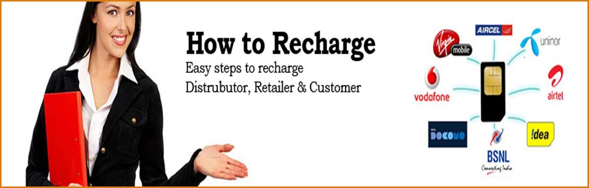 mobile recharge solution retailer and distributer